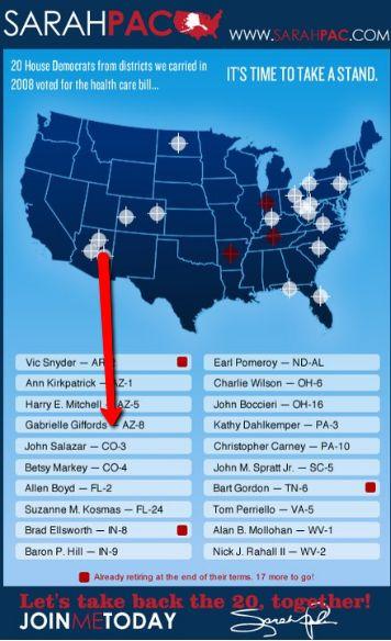 Karte mit 17 Fadenkreuzen